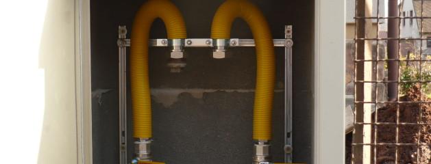 Plynové přípojky